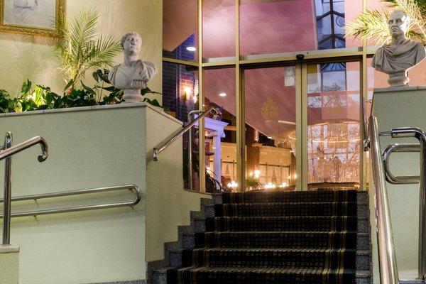 Hotel im. Jana Pawla II - фото 8
