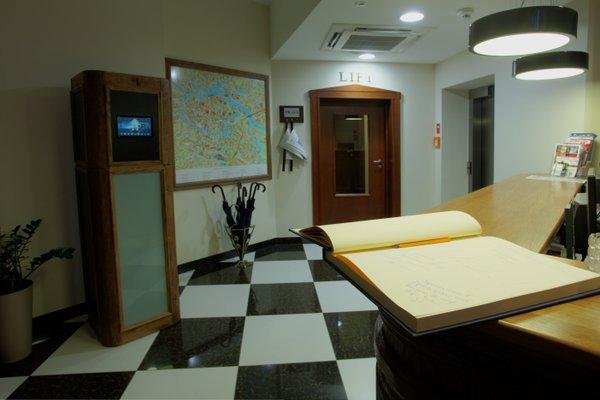 Hotel Piast Wroclaw Centrum - фото 17
