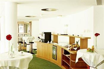 Arena City Hotel Salzburg - фото 18
