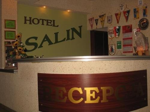 Hotel Salin - фото 14