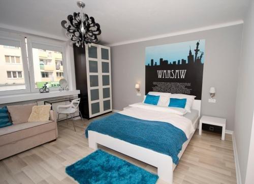 Warsawrent Apartamenty Centralna - фото 2