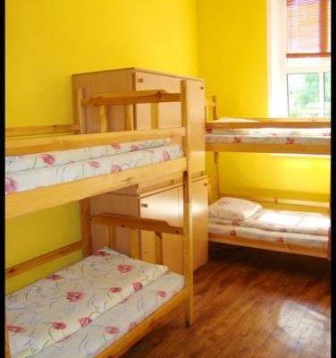 Hostel Orange Plus - фото 9