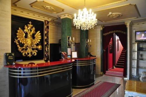 Hotel i Restauracja Imperium - фото 7