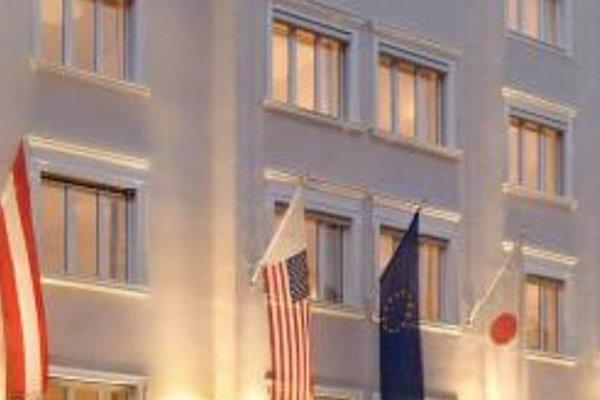 Hotel Imlauer & Brau - фото 20