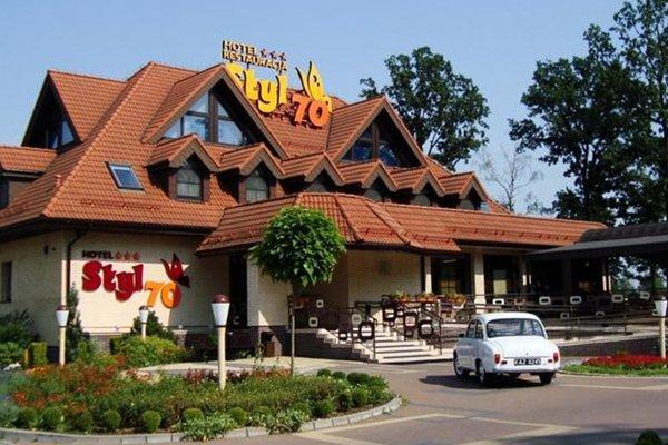 Hotel Styl 70 - фото 22