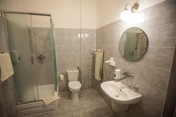Hotel Granada - фото 12