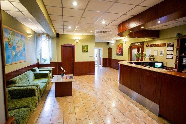 Hotel Granada - фото 17