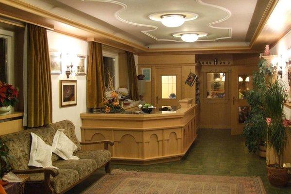 Hotel Olympia - фото 5