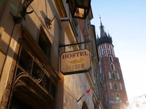 Heynow Hostel - фото 23