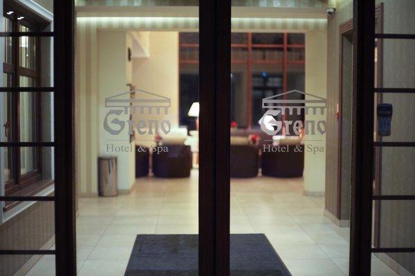 Greno Hotel & Spa - фото 14
