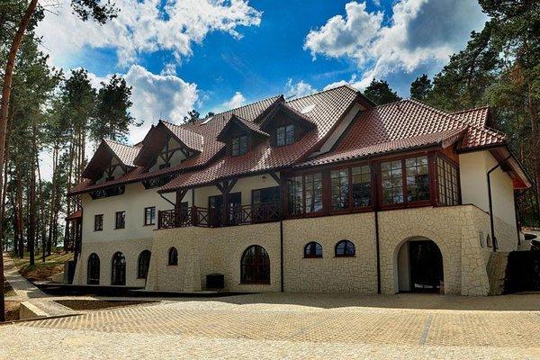 Hotel Kazimierski Zdroj - фото 21