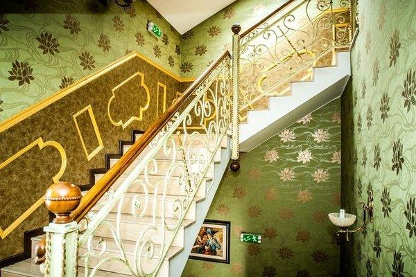 Hotel Villa - фото 18