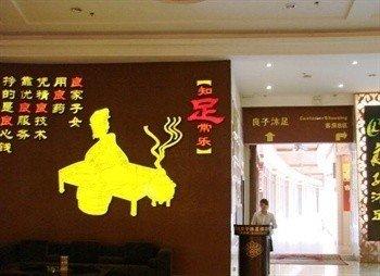 Wacci Hotel - Dongguan - фото 1