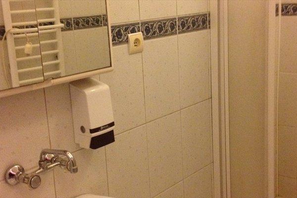 Hotel Haga - фото 11