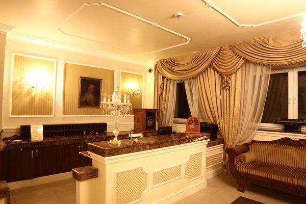 Hotel Na Bloniach - фото 5