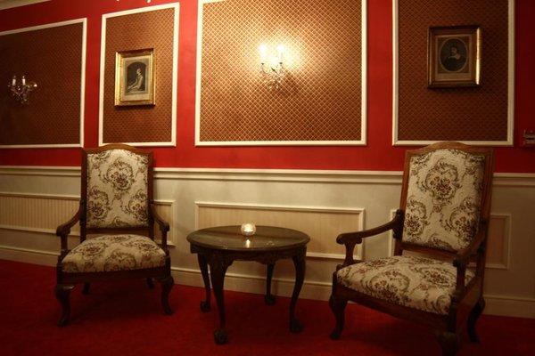 Hotel Na Bloniach - фото 9