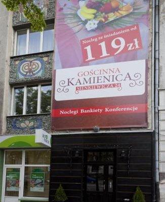 Goscinna Kamienica - фото 21