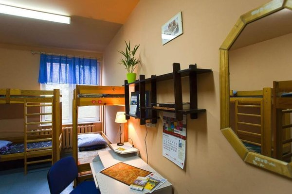 Youth Hostel Podlasie - фото 10