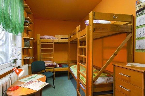 Youth Hostel Podlasie - фото 13