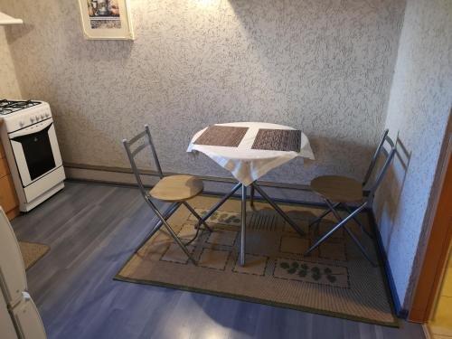 Apartamenty Komfort - фото 4
