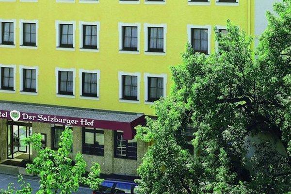Hotel-Annex Der Salzburger Hof - фото 23