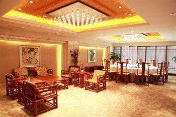 Yangguang Licheng Hot Spring Hotel - Beijing, Qianfengbo