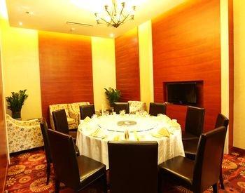 Tangshan Hotel - фото 12