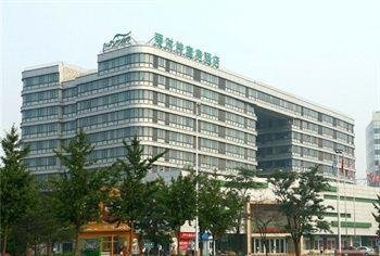 Tangshan Hotel - фото 13
