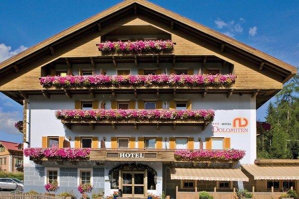 Hotel Dolomiten - фото 23