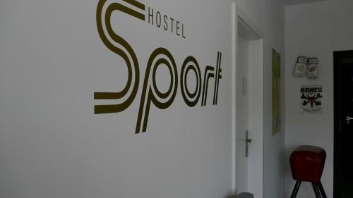 Sport Hostel - фото 14