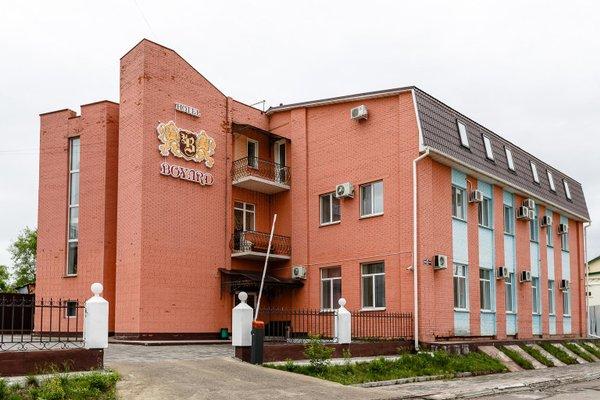 Отель Боярд - фото 23