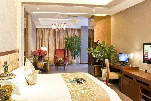 Ningbo Zhenhe Hotel - фото 12