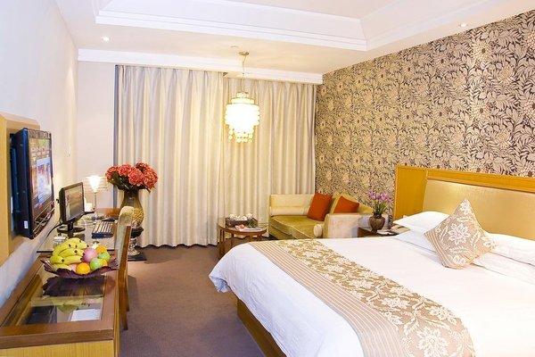 Ningbo Zhenhe Hotel - фото 4