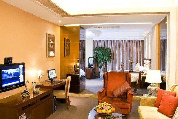 Ningbo Zhenhe Hotel - фото 7