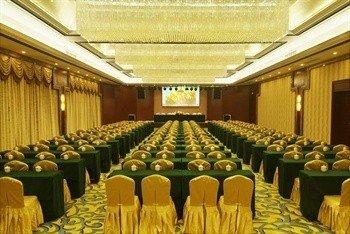 Hua Lian Dong Huan Hotel - фото 2