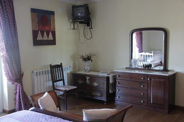 Hotel Quinta dos Cedros - фото 11