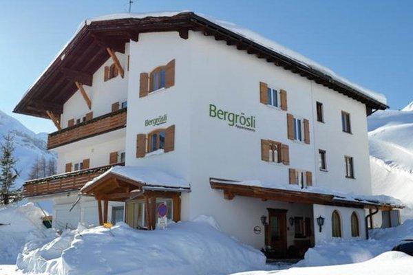 Bergrosli - фото 22