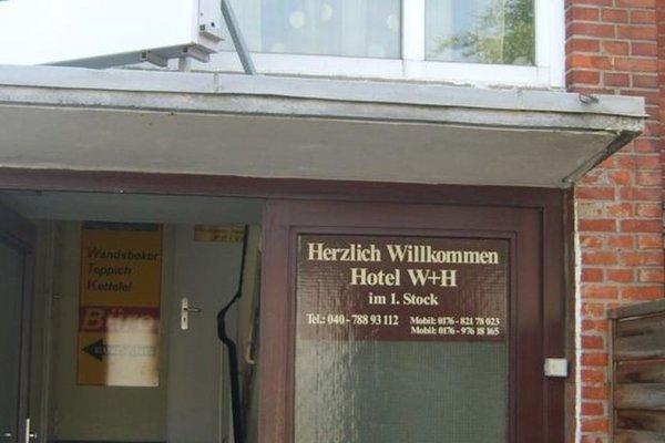 Hotel Wandsbek Hamburg - фото 20