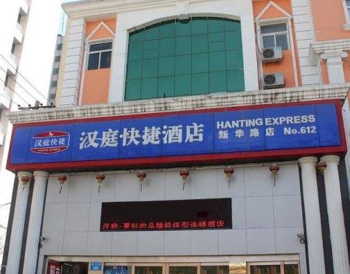 Hanting Express Shijiazhuang Xinhua Road - фото 22