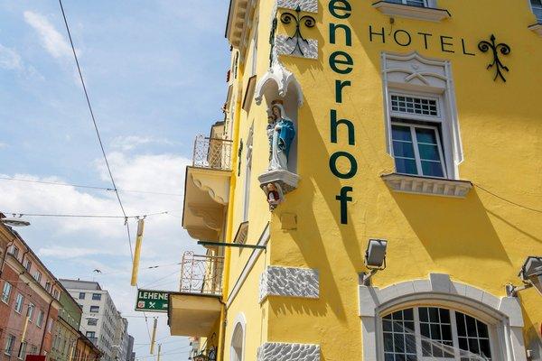 Hotel Garni Lehenerhof - фото 22
