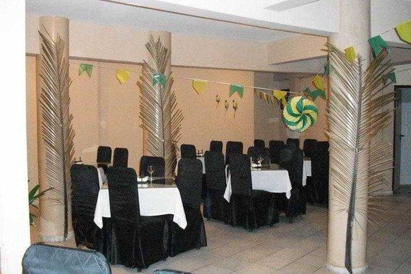 Hotel Costa do Atlantico - фото 15
