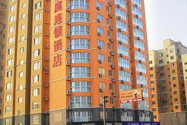 Hanting Express Langfang North Jianshe Road - фото 19