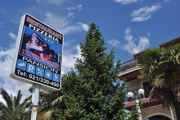 Гостиница «Dioklecijan Pansion Restaurant», Подстрана