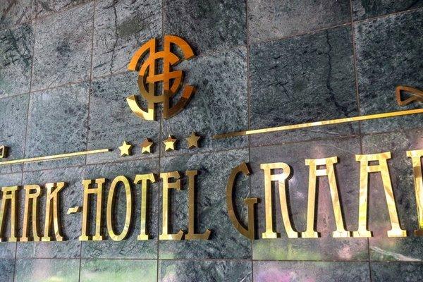 Парк-отель Грааль Кемерово - фото 23