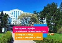 Отзывы СПА Отель Аквамарин, 3 звезды