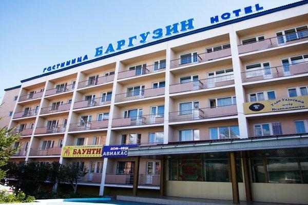 Гостиница Баргузин - фото 22