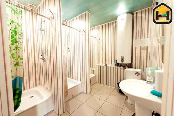 Hostel House Ulan Ude - фото 10