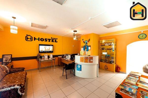 Hostel House Ulan Ude - фото 5
