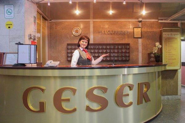 Отель Гэсэр - фото 19