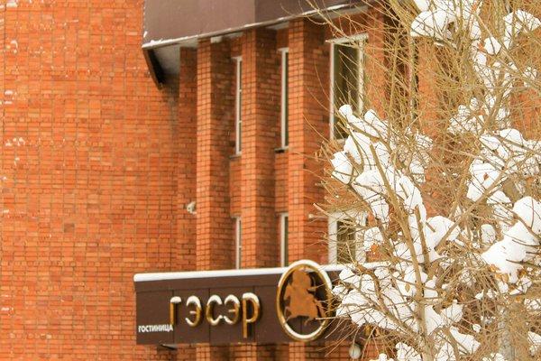 Отель Гэсэр - фото 21